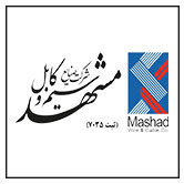 Mashad wire &cable co